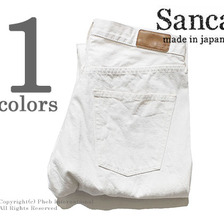 Sanca WHITE DENIM TAPERD 5P S17SPT07画像
