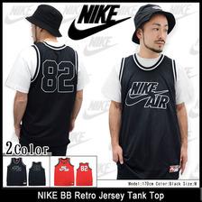 NIKE BB Retro Jersey Tank Top 689134画像