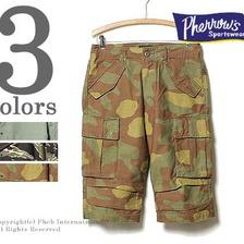Pherrow's 6ポケット5分丈ショーツ・クロップドカーゴパンツ P6PM画像