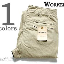 Workers Workers Officer Trousers画像