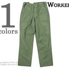Workers Baker Pants, Standard Fit Reversed Sateen,画像