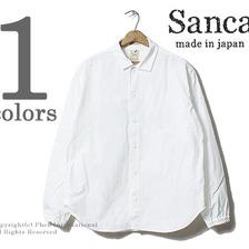 Sanca コットン/ナイロン コーチシャツジャケット S17SSH05画像