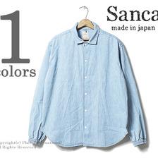 Sanca バイオフェード加工デニム コーチシャツジャケット S17SSH06画像