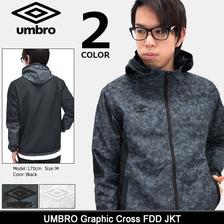 UMBRO Graphic Cross FDD JKT UCS4747画像