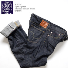 ONI DENIM Tight Tapered 14oz Low Tention Denim ONI-686画像