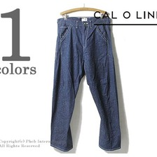 CAL O LINE COMFORT PAINTER PANTS OW CL172-091画像