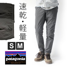 patagonia M's Terrebonne Joggers 24540画像