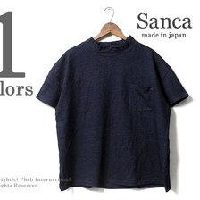 Sanca INDIGO POCKET MOCK S18STS07画像