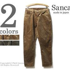Sanca コーデュロイ テーパード パンツ S18FPT04画像