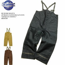 Buzz Rickson's DECK PANTS BR41760画像