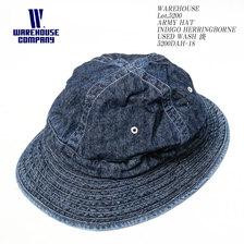 WAREHOUSE Lot 5200 ARMY HAT インディゴヘリンボーン U/W(淡)画像