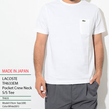 LACOSTE TH633EM Pocket Crew Neck S/S Tee MADE IN JAPAN画像