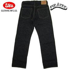 UES 14.9oz Brown Cotton Denim Wide Straight World War Model Jeans 400-WW画像