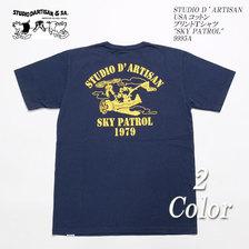 "STUDIO D'ARTISAN USAコットン プリントTシャツ ""SKY PATROL"" 9995A画像"