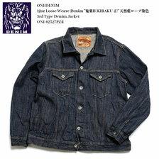 "ONI DENIM 12oz Loose Weave Denim ""鬼楽II(KIRAKU-2)"" 天然藍ロープ染色 3rd Type Denim Jacket ONI-02207P-KIRAKU-2画像"