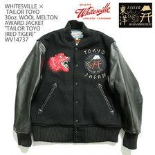 "Whitesville × TAILOR TOYO 30oz. WOOL MELTON AWARD JACKET ""TAILOR TOYO (RED TIGER)"" WV14737画像"