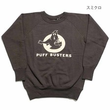 DUBBLE WORKS 10283003-01 PUFF BUSTERS画像