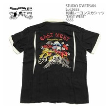 "STUDIO D'ARTISAN Lot.5655 刺繍レーヨンスカシャツ ""EAST WEST""画像"