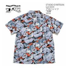 "STUDIO D'ARTISAN Lot.5654 アロハシャツ ""百豚""画像"