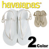 Havaianas FIT フィット A111140画像