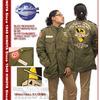 Buzz Rickson's COAT MEN'S.FIELD. M-65 W/PATCH&EMB'D 「EAGLE DUST OFF」 BR12020画像