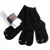 Wigwam SUPER60 CREW 3P S1077画像