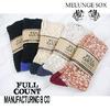 FULLCOUNT MELUNGE SOX メランジュソックス 6707画像