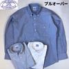 BAGGY 長袖 プルオーバー オックスフォードシャツ メンズ画像