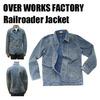 EDWIN OVER WORKS FACTORY EDWIN Railroader Jacket 535637画像