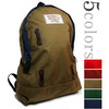 RIVENDELL MOUNTAIN WORKS LUPINE DAY PACK(ルパイン デイパック)画像