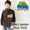 rulezpeeps BOA VEST ボアベスト UMT11F67画像