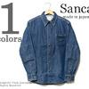 SANCA ペルーデニム1ポケットワークシャツ S12SSH11画像