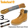 Timberland Replacement Boot Lace 47inch A1FNX画像