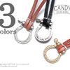 CANDY DESIGN&WORKS herbie レザーコードキーホルダー CK-04LC画像