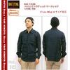 BIG YANK コットンビエラチェック ワークシャツ YANK-BW画像