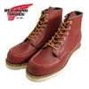 REDWING 8875 CLASSIC WORK BOOTS ORO-RUSSET PORTAGE 8875 ORO-RUSSET画像
