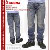 KUNNA PAIKO DRIVE MJ510-55画像