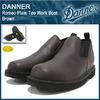 Danner Romeo Plain Toe Work Boot Brown 44021画像