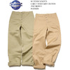 Buzz Rickson's EARLY MILITARY CHINOS 1942 MODEL ノンウォッシュ M43036画像