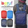 beruf FULLBLOWNPACKS PCキャリアーバックパックスリム FBP-BP01画像