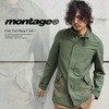 montage Fish Tail Shop Coat OLIVE 0831502画像