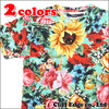 JOY RICH SUNRISE BLOSSOM Tシャツ画像