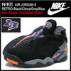 NIKE AIR JORDAN 8 RETRO Black/Citrus/Grey/Blue Non-Future 305381-043画像