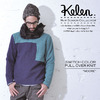"Kelen SWITCH COLOR PULL OVER KNIT ""MOORE"" KL13WCS3画像"