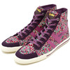 Gola Quota High Petal Damson/Berry画像