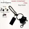 Hawk Company 7506 真鍮カラビナキーホルダー画像
