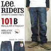 LEE AMERICAN RIDERS 101-B REGULAR STRAIGHT BUTTON FLY LM5010-526画像