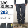 LEE AMERICAN RIDERS 203 REGULAR TAPERED LM5203-500画像