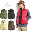 Crescent Down Works North by Northwest Vest - Streak Free Nylon - Men's Down Vest画像