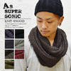 AS SUPER SONIC Knit Snood AS-10004画像